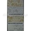 Κορδελα Μεταλλικη Με Δαντελα Σωληνας Για Κουφετα 2,5 Εκατοστα / 25Μ - ΚΩΔ: 3042-25Mm