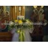 ΣΤΟΛΙΣΜΟΣ ΓΑΜΟΥ ΑΛΗΘΙΝΗ ΕΛΙΑ ΚΑΙ ΛΕΜΟΝΙΑ -ΚΕΡΑΣΙΑ ΘΕΣΣΑΛΟΝΙΚΗΣ - ΚΩΔ.: EL123
