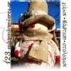 ΣΤΟΛΙΣΜΟΣ ΒΑΠΤΙΣΗΣ ΧΡΙΣΤΟΥΓΕΝΝΙΑΤΙΚΟΣ - ΑΓ. ΑΘΑΝΑΣΙΟΣ ΕΥΟΣΜΟΥ - ΚΩΔ:XMAS-1500