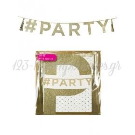 Γιρλάντα Χρυσή PARTY - ΚΩΔ:SAY-PARTY-JP