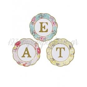 Χάρτινο Πιάτο Trully Scrumptious Small – EAT - ΚΩΔ:TS5-EAT-PLATE-JP