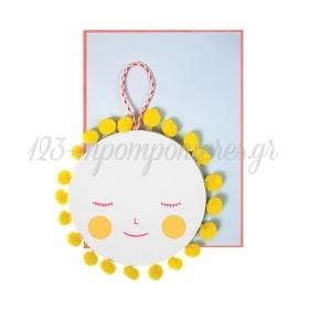 Ευχετήρια Κάρτα Ήλιος Pom Pom - ΚΩΔ:145288-JP