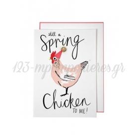 Ευχετήρια Κάρτα Spring Chicken - ΚΩΔ:145324-JP