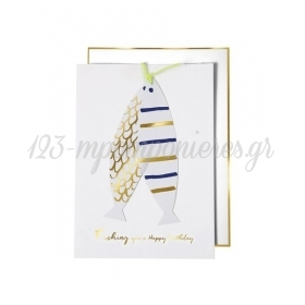 Ευχετήρια Κάρτα Fishing - ΚΩΔ:145693-JP