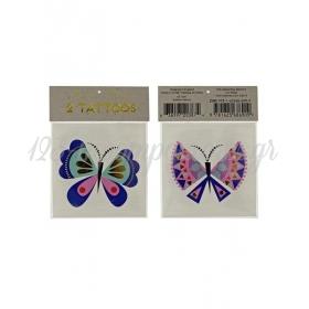Butterfly Τατουάζ - ΚΩΔ:126172-JP