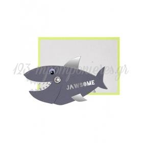 Shark Ευχετήρια Κάρτα - ΚΩΔ:145756-JP