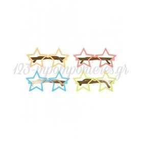 Χάρτινα Γυαλιά Αστέρια - ΚΩΔ:156358-JP