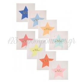 Χαρτοπετσέτες Αστέρια διάφορα χρώματα - ΚΩΔ:156376-JP