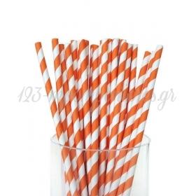 Καλαμάκια χάρτινα ριγέ πορτοκαλί - ΚΩΔ:4286-JP