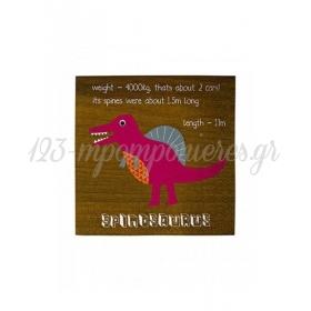 Χαρτοπετσέτα Δεινόσαυρος - ΚΩΔ:124003-JP