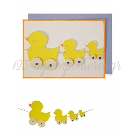 Ducks Card - ΚΩΔ:133714-JP