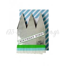Birthday King Crown Card - ΚΩΔ:16-0081H-JP