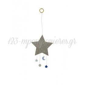 Baby Boy Mobile Card - ΚΩΔ:132760-JP