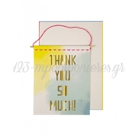 Thank you so much Card - ΚΩΔ:133453-JP