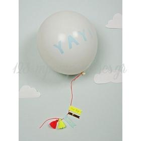 Yay Balloon Card - ΚΩΔ:133723-JP
