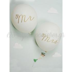 Mr & Mrs Balloon Card - ΚΩΔ:133750-JP