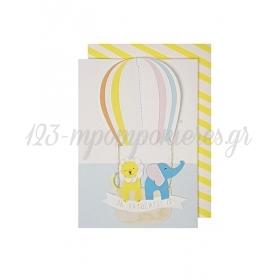 Hot Air Balloon Card - ΚΩΔ:134227-JP