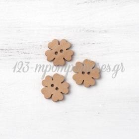 Διακοσμητικο Κουμπακι Λουλουδι - ΚΩΔ:1079-Pr