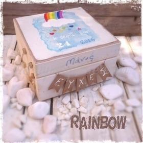 ΚΟΥΤΙ ΕΥΧΩΝ ΟΥΡΑΝΙΟ ΤΟΞΟ RAINBOW - ΚΩΔ:RAIN-BOX-BM