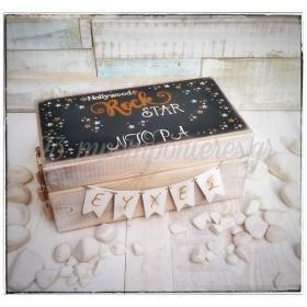 ΚΟΥΤΙ ΕΥΧΩΝ ROCK STAR - ΚΩΔ: ROCK-BOX-BM