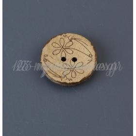 Κουμπι Με Λουλουδια 2.5 Εκατ. - ΚΩΔ:Nk037-Nu