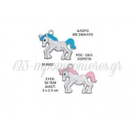 Μεταλλικο Διακοσμητικο Αλογο Με Σμαλτο 3Χ2.5 Εκατ. - ΚΩΔ:M8602-Ad