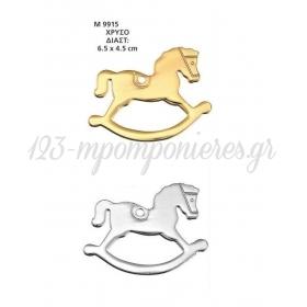 Μεταλλικο Διακοσμητικο Αλογακι Καρουζελ 6.5Χ4.5 Εκατ. - ΚΩΔ:M9915-Ad