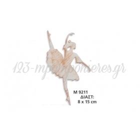 Ξυλινο Διακοσμητικο Μπαλαρινα 8Χ15 Εκατ. - ΚΩΔ:M9211-Ad