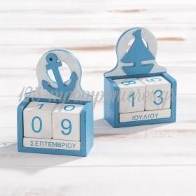 Ξυλινο Ημερολογιο Ναυτικο Αγκυρα-Καραβι - ΚΩΔ:18E020-Pr