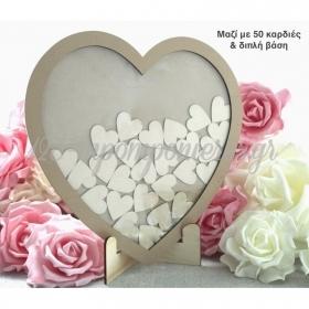 Ξυλινο Κουτι Καρδια Ευχων - ΚΩΔ:H12K-Rn