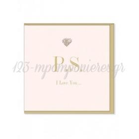 Ευχετήρια Κάρτα – P.S Ι love you - ΚΩΔ:MD10-JP
