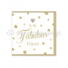 Ευχετήρια Κάρτα – Fabulous Friend - ΚΩΔ:MD17-JP