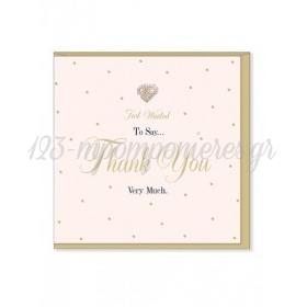 Ευχετήρια Κάρτα – Thank You - ΚΩΔ:MD14-JP