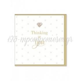 Ευχετήρια Κάρτα – Thinking Of You - ΚΩΔ:MD32-JP