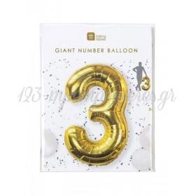 Μπαλόνι χρυσό foil αριθμός 3 - ΚΩΔ:BDAY-BALL-3-JP