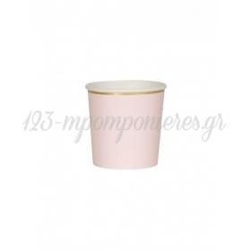 Χάρτινο Ποτήρι Χαμηλό (Κούπα) 260ml - ΡΟΖ - ΚΩΔ:181252-JP