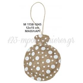 Υφασματινο Κρεμαστο Μαξιλαρακι Μπαλα 12Χ15 Εκατ. - ΚΩΔ:M1158-Ad