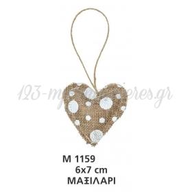 Υφασματινο Κρεμαστο Μαξιλαρακι Καρδια 6Χ7 Εκατ. - ΚΩΔ:M1159-Ad