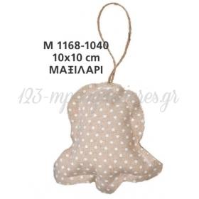 Υφασματινο Κρεμαστο Μαξιλαρακι Καμπανακι Πουα 10Χ10 Εκατ. - ΚΩΔ:M1168-Ad