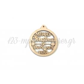 ΞΥΛΙΝΟ ΣΤΟΛΙΔΙ LASER CUT MERRY CHRISTMAS- ΚΩΔ:890773-NT