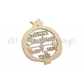 ΞΥΛΙΝΟ ΣΤΟΛΙΔΙ ΡΟΔΙ - LASER CUT - MERRY CHRISTMAS 15 ΕΚ.- ΚΩΔ:890795-NT