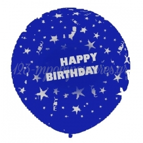 ROYAL ΜΠΛΕ ΜΠΑΛΟΝΙΑ LATEX 90cm «Happy Birthday» – ΚΩΔ.:13030100B-BB