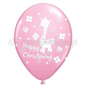 ΡΟΖ ΜΠΑΛΟΝΙΑ «Happy Christening» 12'' (30cm) – ΚΩΔ.:13512376-BB