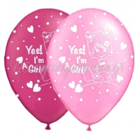 ΡΟΖ-ΦΟΥΞΙΑ ΜΠΑΛΟΝΙΑ «Yes I'm a girl» ΜΕ ΜΩΡΟ 12'' (30cm) – ΚΩΔ.:13512424-BB
