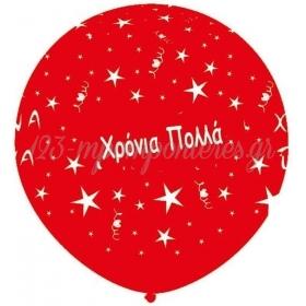 ΚΟΚΚΙΝΑ ΜΠΑΛΟΝΙΑ LATEX 90cm «Χρονια Πολλα» – ΚΩΔ.:1353001513-BB