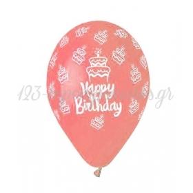 ΤΥΠΩΜΕΝΑ ΜΠΑΛΟΝΙΑ LATEX ΚΟΡΑΛΙ «Happy Birthday» CAKE 13΄΄ (33cm)  – ΚΩΔ.:13613249d-BB