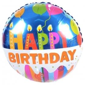 ΜΠΑΛΟΝΙ FOIL ΓΕΝΕΘΛΙΩΝ HAPPY BIRTHDAY ΤΟΥΡΤΑ ΚΑΙ ΜΠΑΛΟΝΙΑ 45cm – ΚΩΔ.:207146-BB