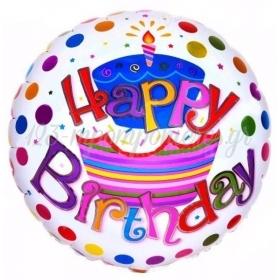 ΜΠΑΛΟΝΙ FOIL ΓΕΝΕΘΛΙΩΝ HAPPY BIRTHDAY CUP CAKE ΠΟΥΑ 45cm – ΚΩΔ.:207148-BB