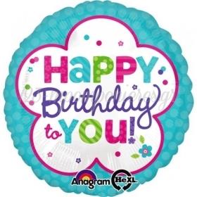 ΤΥΡΚΟΥΑΖ ΜΠΑΛΟΝΙ FOIL ΓΕΝΕΘΛΙΩΝ «Happy Birthday to You» 45cm – ΚΩΔ.:530925-BB