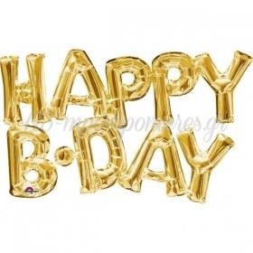 ΜΠΑΛΟΝΙ FOIL ΓΕΝΕΘΛΙΩΝ SUPERSHAPE ΧΡΥΣΑ ΓΡΑΜΜΑΤΑ «Happy Bday» 48x76cm – ΚΩΔ.:533759-BB